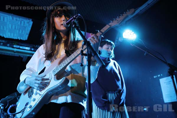 FAYE WEBSTER - 2019-04-18 - PARIS - Le Pop-Up du Label
